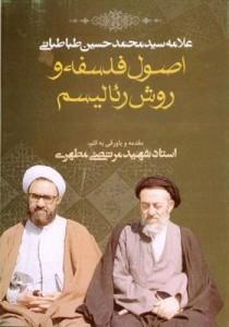 Book371